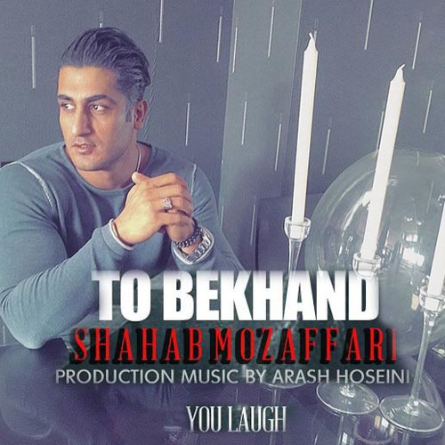 http://dl.rasanejavan.com/RadioJavan%201395/khordad%2095/01/0xi8_shahab.jpg