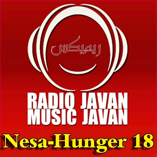 http://dl.rasanejavan.com/RadioJavan%201395/khordad%2095/02/6l08_nesa.jpg