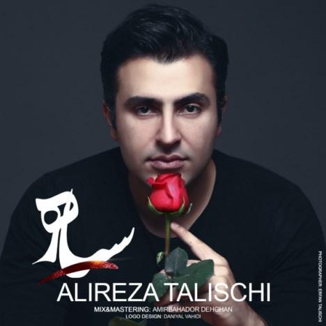 http://dl.rasanejavan.com/RadioJavan%201395/khordad%2095/02/Alireza%20Talischi%20-%20Siaah.jpg