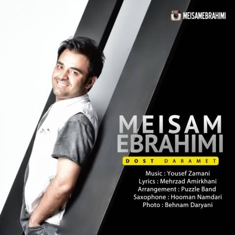http://dl.rasanejavan.com/RadioJavan%201395/khordad%2095/03/meisam-ebrahimi-doost-daramet.jpg