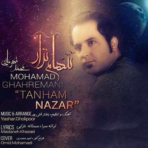 http://dl.rasanejavan.com/RadioJavan%201395/khordad%2095/03/mohammad-ghahremani---tanham-nazar.jpg