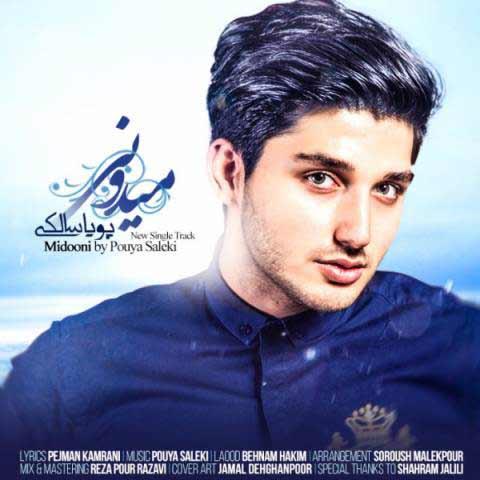 http://dl.rasanejavan.com/RadioJavan%201395/khordad%2095/04/axa/1csj_pouya-saleki-midooni.jpg