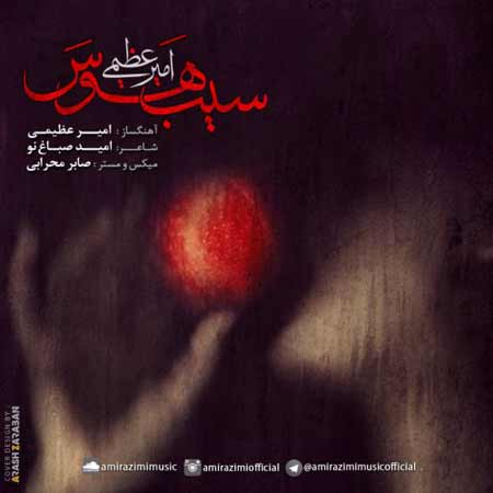 http://dl.rasanejavan.com/RadioJavan%201395/khordad%2095/04/axa/gc48_amir-azimi-sibe-havas.jpg