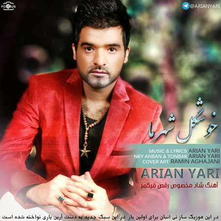 http://dl.rasanejavan.com/RadioJavan%201395/khordad%2095/04/bgfu_arian-yari---khoshgele-shahre-ma.jpg