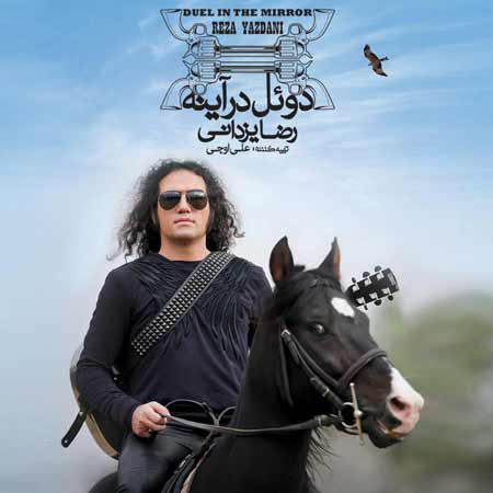 http://dl.rasanejavan.com/RadioJavan%201395/khordad%2095/04/k195_reza.jpg