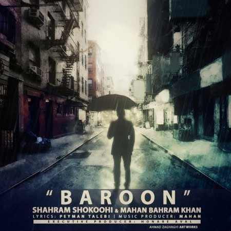 http://dl.rasanejavan.com/RadioJavan%201395/khordad%2095/05/dntg_shahram-shokoohi---baroon-%28ft.--mahan-bahram-khan%29.jpg