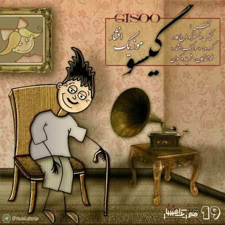 http://dl.rasanejavan.com/RadioJavan%201395/khordad%2095/07/c74h_afshar.jpg