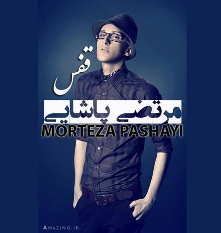 http://dl.rasanejavan.com/RadioJavan%201395/khordad%2095/07/p5z_morteza-ghafas.jpg