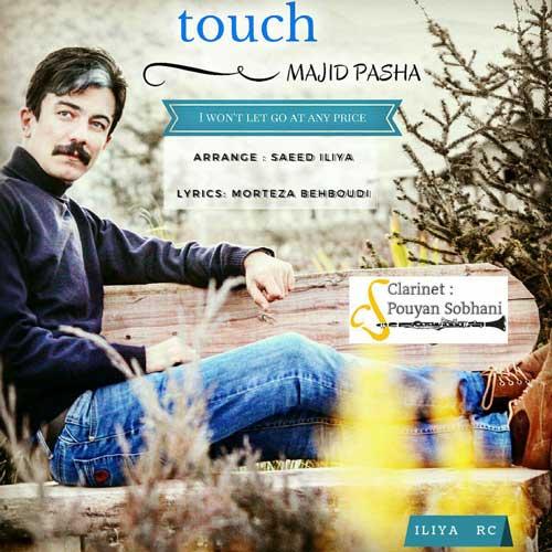 http://dl.rasanejavan.com/RadioJavan%201395/khordad%2095/08/Pasha--Lams.jpg