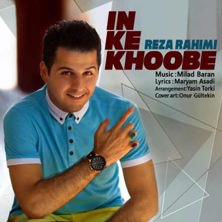 http://dl.rasanejavan.com/RadioJavan%201395/khordad%2095/08/p1u0_rahimi.jpg