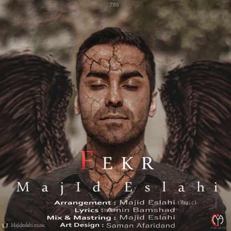http://dl.rasanejavan.com/RadioJavan%201395/khordad%2095/08/s2wl_majid-eslahi---fekr.jpg