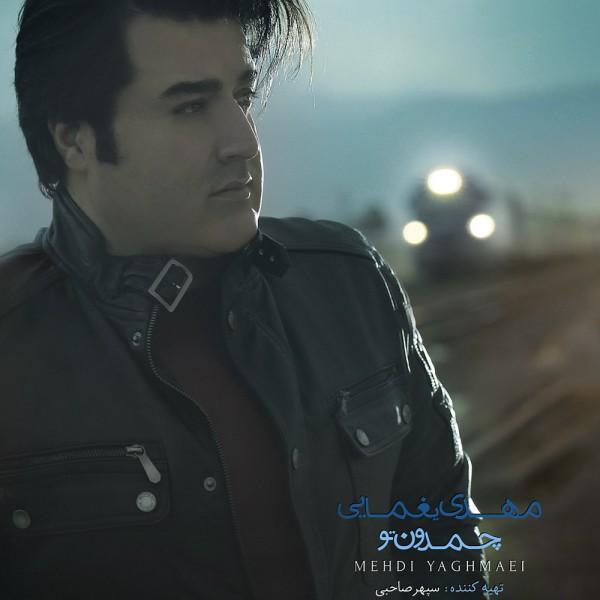 http://dl.rasanejavan.com/RadioJavan%201395/khordad%2095/09/Mehdi%20Yaghmaei%20-%20Chamedoone%20To.jpg