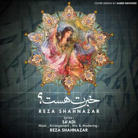 http://dl.rasanejavan.com/RadioJavan%201395/khordad%2095/11/31on_khabarat.jpg