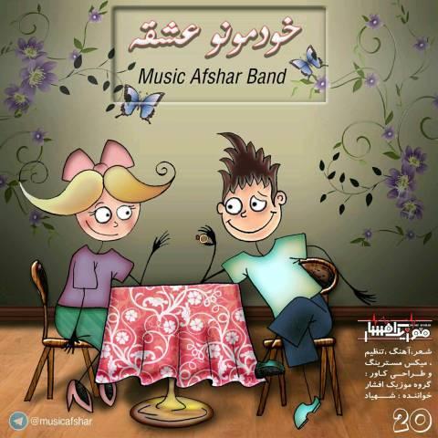 http://dl.rasanejavan.com/RadioJavan%201395/khordad%2095/11/N/146469973322574751music-afshar-khdemoono-eshghe.jpg