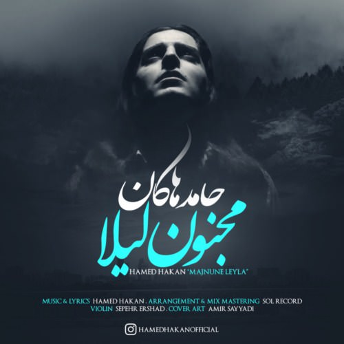 http://dl.rasanejavan.com/RadioJavan%201395/khordad%2095/11/N/Hamed%20Hakan%20-%20Majnune%20Leyla.jpg