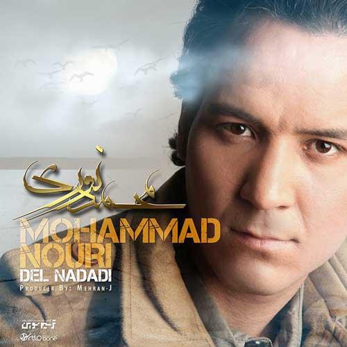 http://dl.rasanejavan.com/RadioJavan%201395/khordad%2095/11/Noori.jpg