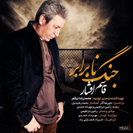 http://dl.rasanejavan.com/RadioJavan%201395/khordad%2095/12/Ghasem%20Afshar%20-%20Jange%20Naa%20Barabar.jpg