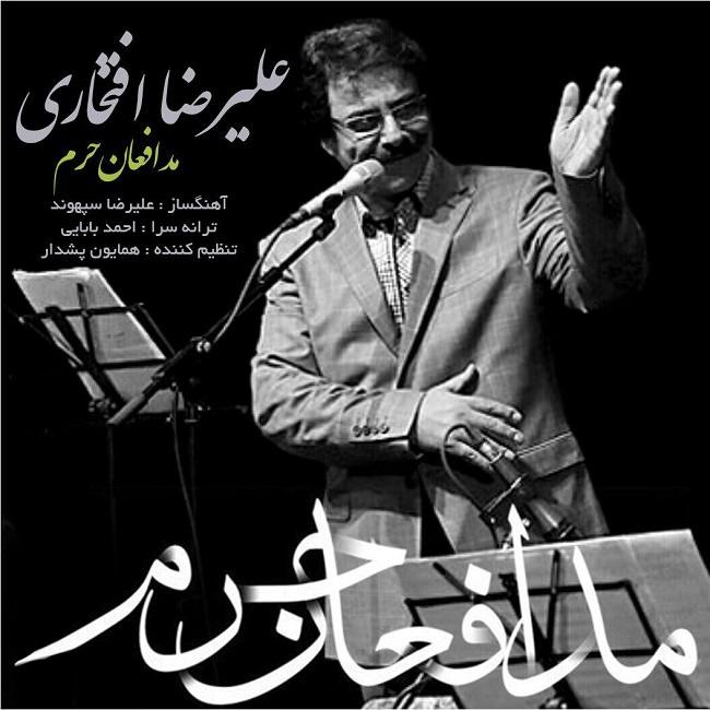 http://dl.rasanejavan.com/RadioJavan%201395/khordad%2095/13/Alireza%20Eftekhari%20-%20Modafean%20Haram.jpg