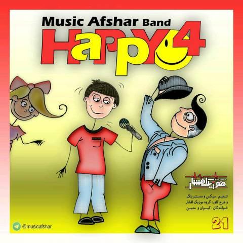 http://dl.rasanejavan.com/RadioJavan%201395/khordad%2095/14/146496147510683344music-afshar-happy-4.jpg