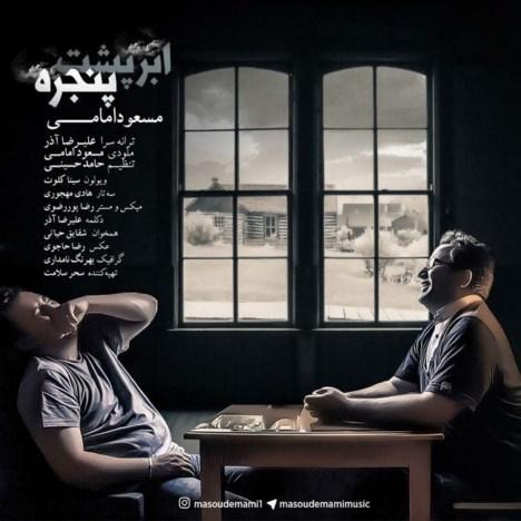 http://dl.rasanejavan.com/RadioJavan%201395/khordad%2095/15/Masoud%20Emami%20-%20Abre%20Poshte%20Panjareh.jpg
