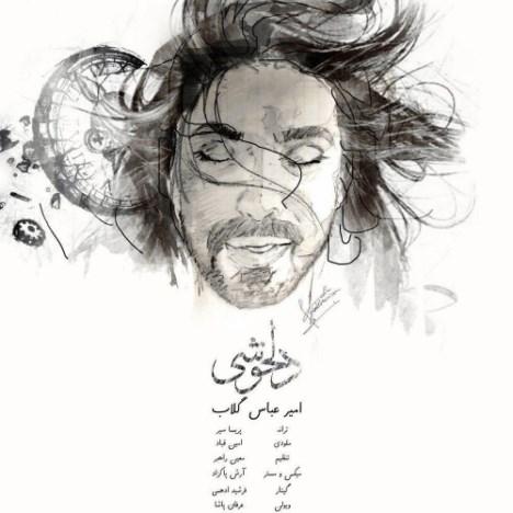 http://dl.rasanejavan.com/RadioJavan%201395/khordad%2095/16/Amirabbas%20Golab%20-%20Delkhoshi.jpg