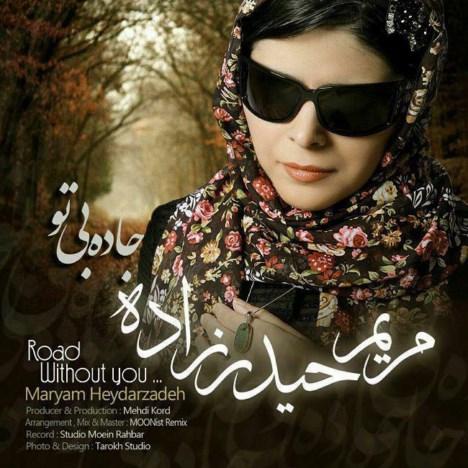 http://dl.rasanejavan.com/RadioJavan%201395/khordad%2095/16/Maryam%20Heydarzadeh%20-%20Jadeye%20Bi%20To.jpg