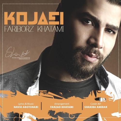 http://dl.rasanejavan.com/RadioJavan%201395/khordad%2095/17/1465140488.jpg
