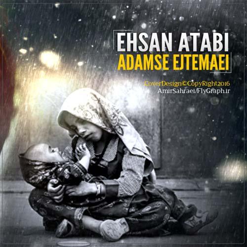 http://dl.rasanejavan.com/RadioJavan%201395/khordad%2095/17/Ehsan.jpg