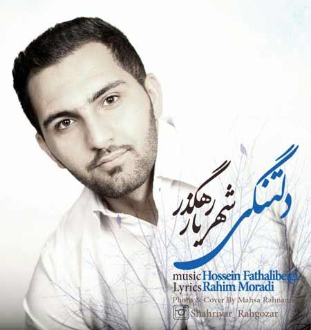 http://dl.rasanejavan.com/RadioJavan%201395/khordad%2095/17/N/5k8f_shahriyar.jpg