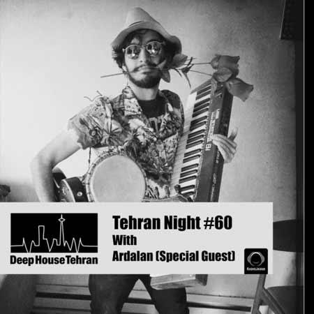http://dl.rasanejavan.com/RadioJavan%201395/khordad%2095/17/N/965s_tehran-night.jpg