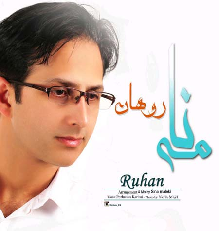 http://dl.rasanejavan.com/RadioJavan%201395/khordad%2095/17/o0e3_rohan---name.jpg