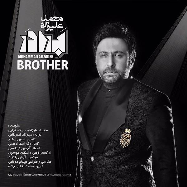 http://dl.rasanejavan.com/RadioJavan%201395/khordad%2095/19/Mohammad%20Alizadeh%20-%20Baraadar.jpg