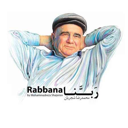http://dl.rasanejavan.com/RadioJavan%201395/khordad%2095/19/ibel_mohammadreza-shajarian---rabbana.jpg