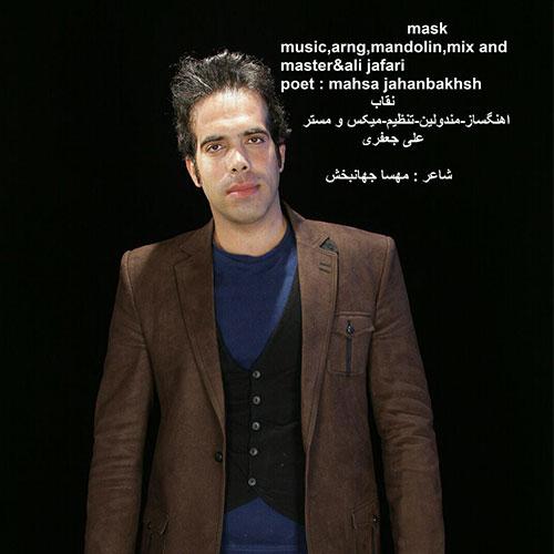 http://dl.rasanejavan.com/RadioJavan%201395/khordad%2095/19/n/Ali-Jafari--Neghab.jpg