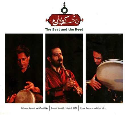 http://dl.rasanejavan.com/RadioJavan%201395/khordad%2095/19/n/zrzs_naye-kouban-01.jpg