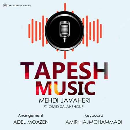 http://dl.rasanejavan.com/RadioJavan%201395/khordad%2095/19/n/zsb1_mehdi-javaheri-ft-omid-salahshour-%28tapesh-music%29---party-1.jpg