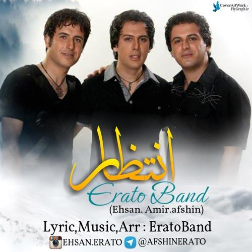 http://dl.rasanejavan.com/RadioJavan%201395/khordad%2095/20/8tp8_erato.jpg