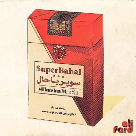 http://dl.rasanejavan.com/RadioJavan%201395/khordad%2095/20/M/41rv_bahal.jpg