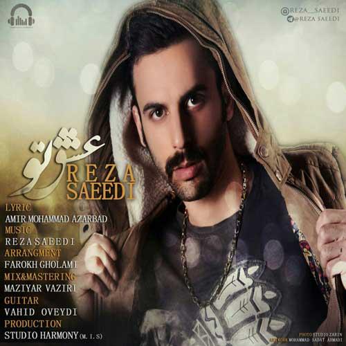 http://dl.rasanejavan.com/RadioJavan%201395/khordad%2095/20/M/Reza--Saeedi.jpg