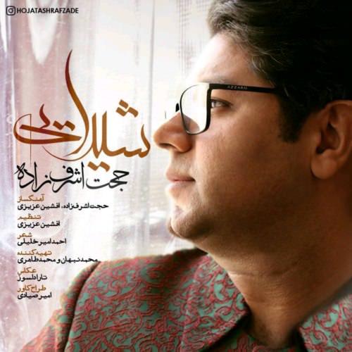 http://dl.rasanejavan.com/RadioJavan%201395/khordad%2095/20/n/Hojat%20Ashrafzadeh%20-%20Sheydaei.jpg