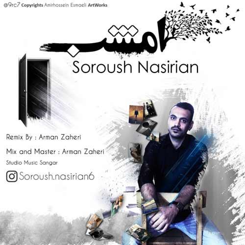 http://dl.rasanejavan.com/RadioJavan%201395/khordad%2095/21/g9ft_soroush-nasirian---emshab-mp3-128.jpg