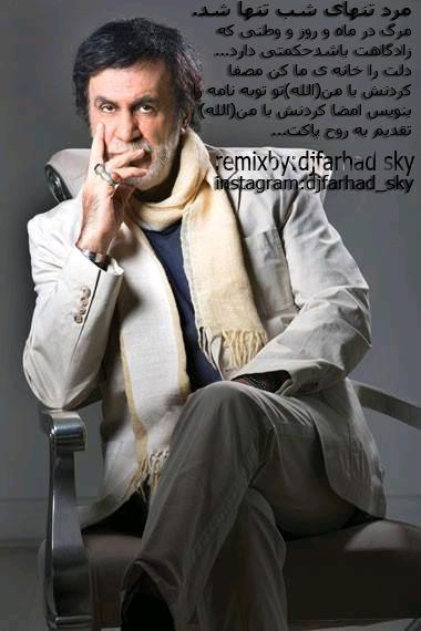 http://dl.rasanejavan.com/RadioJavan%201395/khordad%2095/21/habib.jpg