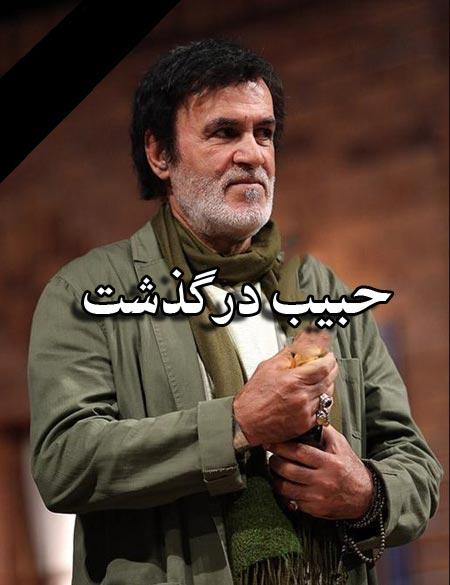 http://dl.rasanejavan.com/RadioJavan%201395/khordad%2095/21/itcr_h.jpg
