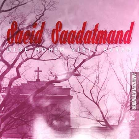http://dl.rasanejavan.com/RadioJavan%201395/khordad%2095/21/saeed.jpg