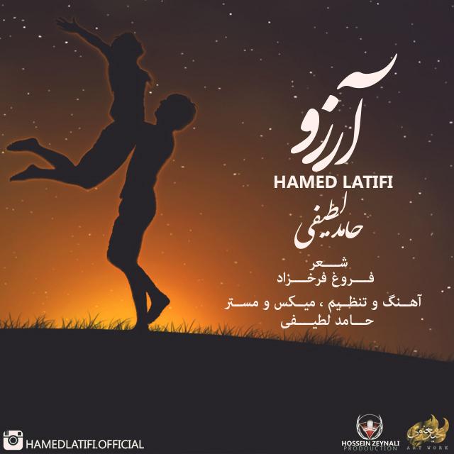 http://dl.rasanejavan.com/RadioJavan%201395/khordad%2095/22/Hamed%20Latifi%20-%20Arezoo.jpg