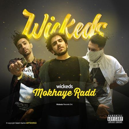 http://dl.rasanejavan.com/RadioJavan%201395/khordad%2095/23/2th_i---wickeds-cover.jpg