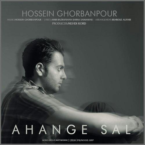 http://dl.rasanejavan.com/RadioJavan%201395/khordad%2095/23/Hossein-Ghorbanpour-Ahange-Sal.jpg