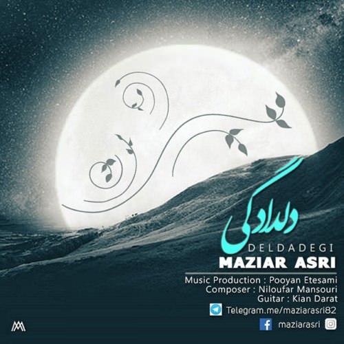 http://dl.rasanejavan.com/RadioJavan%201395/khordad%2095/23/Maziar%20Asri%20-%20Deldadegi.jpg