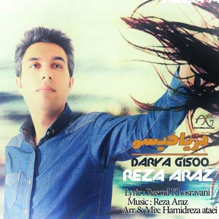 http://dl.rasanejavan.com/RadioJavan%201395/khordad%2095/23/jjqo_reza-araz---darya-gisoo.jpg