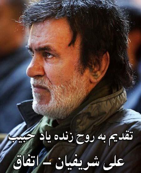 http://dl.rasanejavan.com/RadioJavan%201395/khordad%2095/23/km2_ali-sharifian.jpg